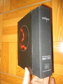 Eclipse (Stephenie Meyer)       精装+函套