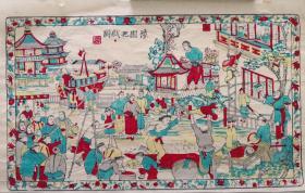 稀见!!清代老版改良题材早年印桃花坞经典戏曲木刻木版年画版画*豫园把戏图*49*32cm。