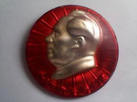 毛主席像章【无限忠于毛主席】 038号 尺寸:6.2×6.2cm