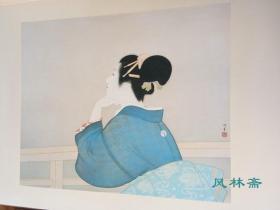四开石版画 上村松园 待月 日本女性画家之细腻情感之作