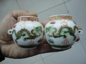 民国晚期解放初期手绘双龙鸟食罐一对全品