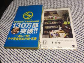 2本合售:日文原版 ベラベラベック vol 1 + vol 2