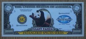 2004美国观赏币钞--动物大熊猫趣味钱币纸钞