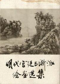 NCST计算机速录与现代汉字手写速记