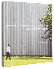 JUAN M.OTXOTORENA ARCHITECTURE 2000-2015建筑事务所作品集