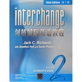 剑桥国际英语教程2(学生用书)(第3版)