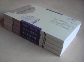 古代中国札记、宋代市民生活、清人生活漫步、古人生活剪影 4本合售