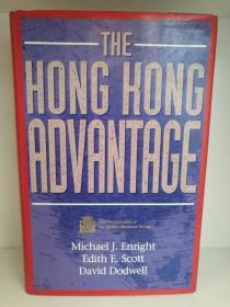 牛津大学版 The Hong Kong Advantage (Oxford University 1997年初版)(香港)英文原版书