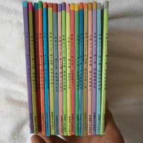 漫画:龙珠 GT 第1-19卷 缺10有一本7是8