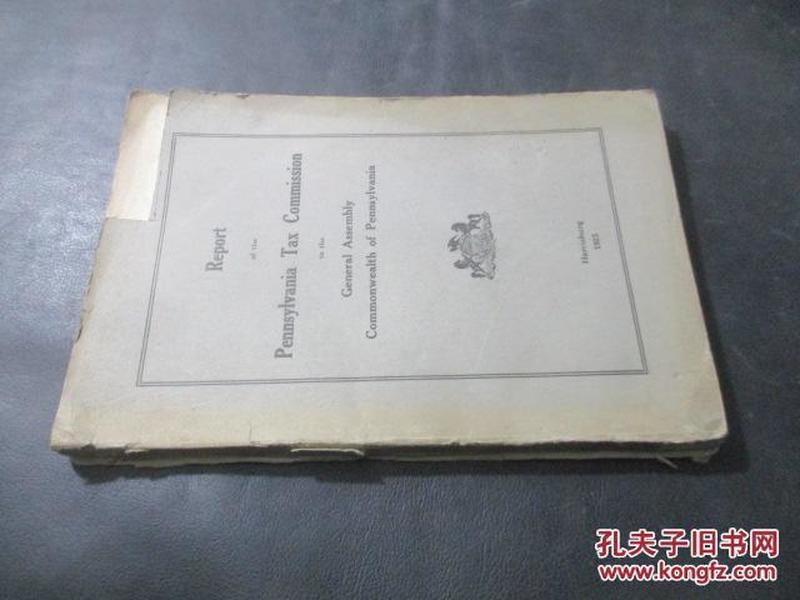 report  of the pennsylvania  tax commission 宾夕法尼亚州税收委员会的报告  1925   后封皮脱落