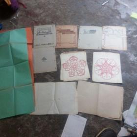 50年代的练习本封面5个。剪纸5个,3张没写的纸,6张没有的剪纸,合售