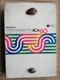 索尼Sony录像带SONYKCA-60BRS【上海滩8—9集】
