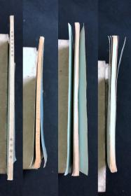 饶宗颐签赠保真 《 288 楚辞与词曲音乐》 选堂丛书之五 1958年香港印本 饶宗颐签赠唐代音乐史专家岸边成雄