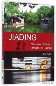 Jiading: Centuries of History, Decades of Change