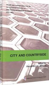 城市与乡村(英文版)