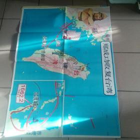 郑成功收复台湾。
