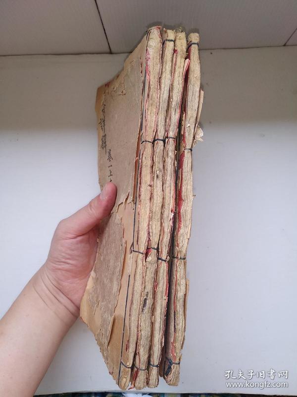 木刻,光绪七年新刻,桐柏刘盖侯手辑,增补二论典故引端,卷一至卷四,四本一套