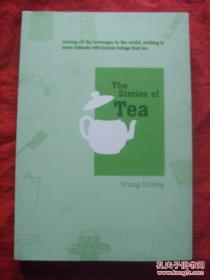 THE STORIES OF TEA【英文】