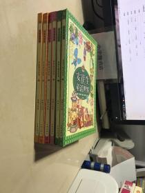 金童话世界 格林童话世界 上下、伊索寓言世界 上下、安徒生童话世界 上下 【全六册】