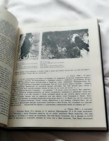 панорамаискусств 寄宿学校 俄文版