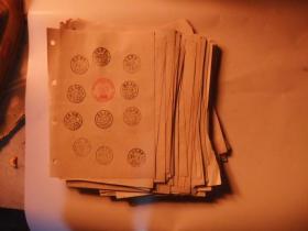 90.19.92.93年代邮戳 大张130张 看图 河北省各市县等..
