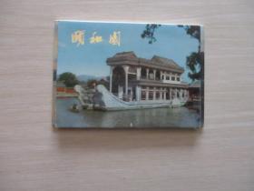 明信片:颐和园  内存10张!  893