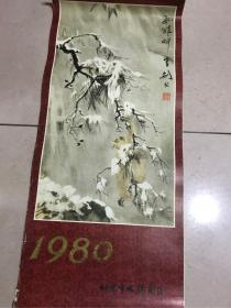 1980骞� ����