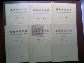 植物分类学报 1986第24卷第1-6期++