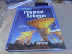 Physical Science(Glencoe science)伦科物理科学  大16开精装原版 铜版彩印