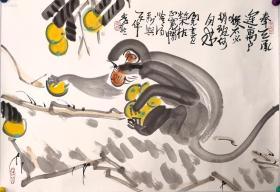 艺术大师李苦禅之子。清华大学美术学院教授《李燕》猴
