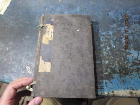 线装书1566  《画法要录 二编》全四册,   有函套。