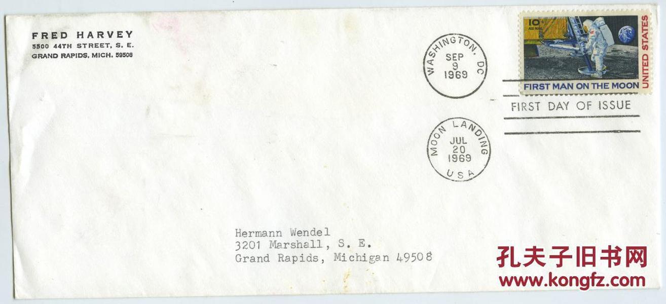 1969年7月20日庆祝人类航空航天登月成功首日封实寄封一枚