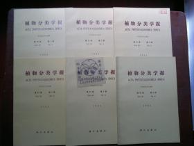 植物分类学报 1985第23卷第1-6期++