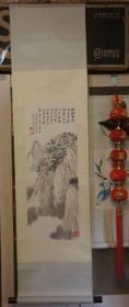 早期杨柳青画社木板水印挂轴:张大千  华山图