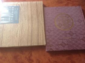 《数寄屋名席聚之名流茶祖好》《数寄屋聚成》第五卷,如庵,有乐茶室等13处老茶室资料