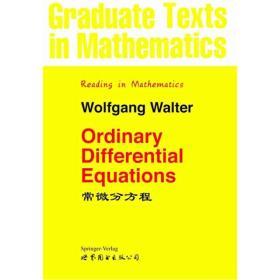 正版二手包邮 常微分方程 W.Walter 世界图书出版 9787506259286