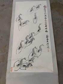 陈公波画《虾图》