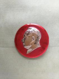 毛主席像章,保真。4.5CM。反面毛主席万岁,.正面红底无图案,自己上世纪60年代收藏保存至今,大部份是未用过