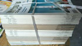 现代军事杂志1990年全年-1994年全年  共5年  58本合售