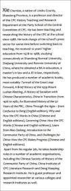 中国城镇化:亿万农民进城:英文的故事