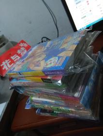 漫画期刊:花与梦 2003年10.11.12.13.14.15.16.17.18.20.23期  (共11册 全新内含赠品)