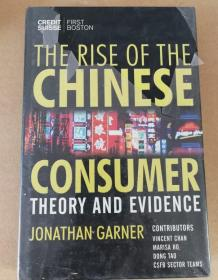 THE RISE OF THE CHINESE CONSUMER 中国消费者的崛起