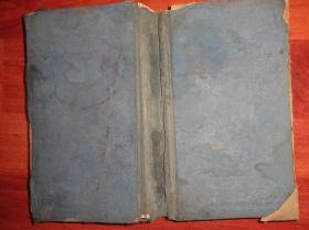 民国工具书:学生字典(一册)布面精装本、民国四年初版、民国十五年五十九版