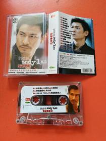 刘德华 国语老歌2 磁带
