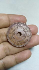 中央造币厂 民国二十二年 中孔 贰分 铜板