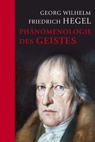 德文 德语 Phänomenologie des Geistes 黑格尔 精神现象学 哲学经典原著 德国原版 精装硬皮