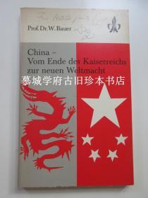 【签赠本】德国汉学家包吾刚签赠傅海波《从结束帝国到世界新霸主的中国》WOLFGANG BAUER: CHINA - VOM ENDE DES KAIERREICHS ZUR NEUEN WELTMACHT