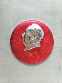 39毛主席像章,5.5CM。反面无字、无针,.正面镰刀、斧头图案,自己上世纪60年代收藏保存至今,大部份是未用过