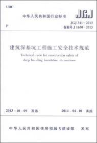 医疗建筑电气设计规范