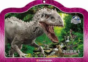侏罗纪世界益智拼图:变异恐龙王